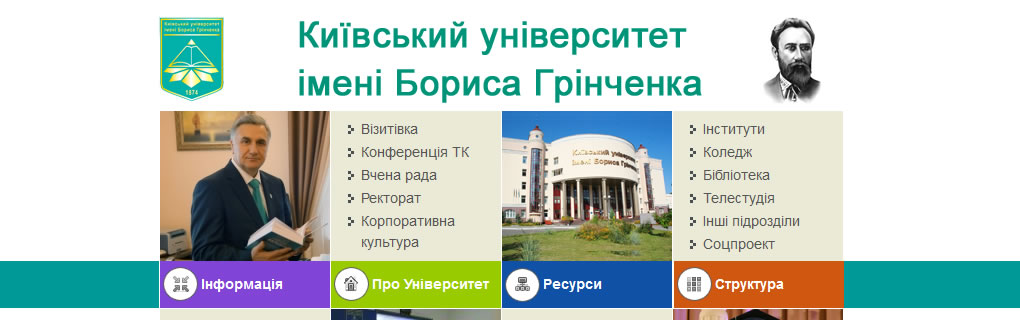 BGKU	Ukraine