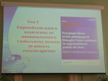 Participation in UNESCO Department presentation