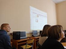 E-learning Workshop, ICT Department