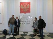 Meeting in the Faculty of Pedagogy and Psichology